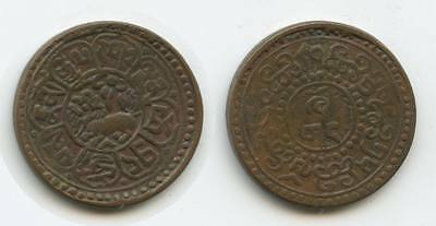 G6317 - Tibet 1 Sho BE15-60 (1925) Y#21.a Sho-Srang Coinage