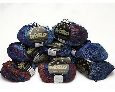 10 x 50g Blue/Red Mix Noro Silk Garden Lite 45%Silk - shade - 2065