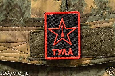 The Logo Of The Tula Arms Plant Russian Tactical army morale military patch