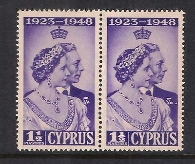 CYPRUS 1948 SG 166a 11/2d Extra Decoration Flaw ERROR PAIR WITH NORMALSuperb MNH