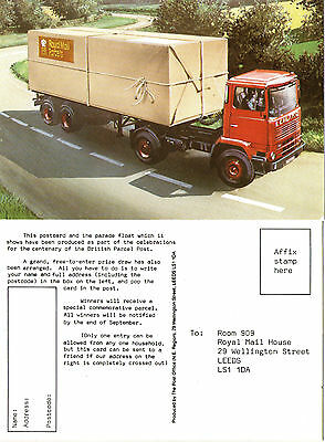 1980's ROYAL MAIL PARADE FLOAT LORRY UNCODED LEEDS NEPB MINT POSTCARD