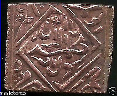 India Mughal Times Copper Coin Very Old 1605-1627 As Per Images