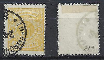 LUXEMBOURG 41  Used