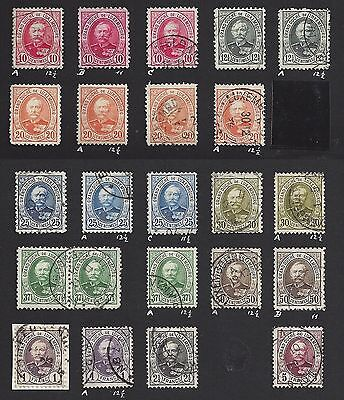 LUXEMBOURG 59 to 68  Used Color Variety