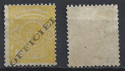 LUXEMBOURG OFFICIEL 13 Mint Hinged