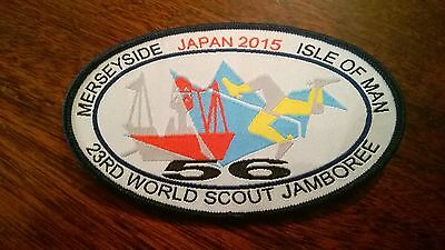 23rd world scout jamboree merseyside and isle of man 56 badge patch