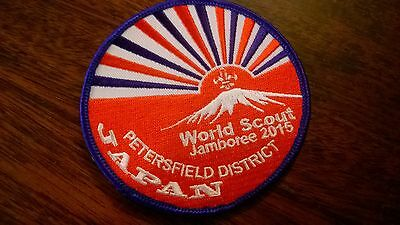 23rd world scout jamboree 2015 petersfield district badge patch collectable