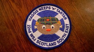 22nd world scout jamboree scotland south east badge patch uk contingent collecta