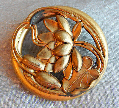 """Antique Vintage  Brass Picture Button Water Lily Lotus  """"Meditation""""  #1450-A"""