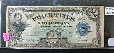 1944 US Philippine $2 Star Note Victory series ( SALE )
