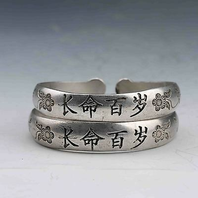 """Collectable Tibet Silver Hand Carved """"长命百岁"""" Bracelet  G709"""