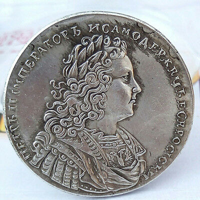 Antique 1741 Imperial Russian Anna IRussia Silver Coin