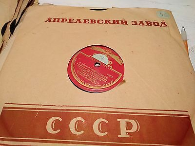 """RED ARMY ALEXANDROV ENSEMBLE """"In the forest near the frontline"""" 10"""" CCCP 17912"""