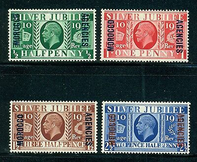 Great Britain & Area Selections - MOROCCO: Scott #226-229 MH KGV 25th Ann CV$8+