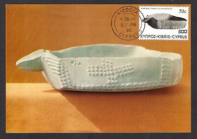 Cyprus Stone Bowl From Khirokitia Neolithic Period 1992 Maximum Card Maxi Card