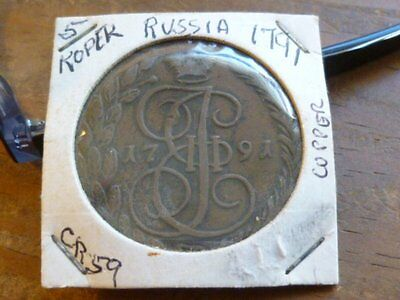 1791 RUSSIAN COPPER COIN 5 KOPEKS CATHERINE II  ESTATE FIND CLEAN Free Shipping
