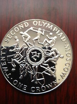 1980 Moscow Olympic Crown Coin