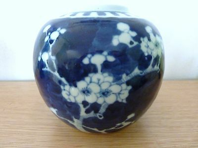 19Th Century Chinese Blue And White Prunus Ginger Jar Without Lid/cover