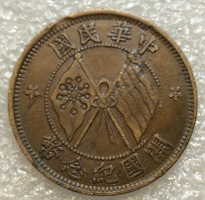 1920 China 10 Cash Copper Y-303 ~ FOUR ERRORS in One!! Downright Neat