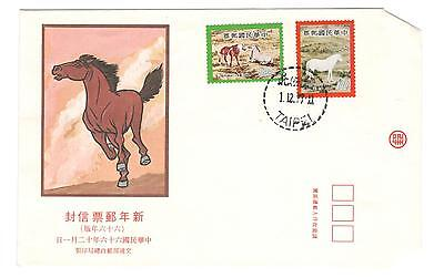 Republic Of China Fdc 1977 Year Of The Horse , China Stamps