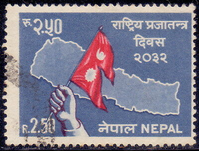 Nepal Stamp Map - Flag - Hands .