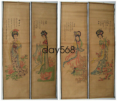 Ancient picture paper China classic four beauty Scroll painting set 4pcs lj838
