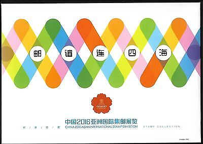 China 2016-33 Asian Int'l Stamp Exhibition Pearl Coating Paper S/S Pack 珠光紙 郵展