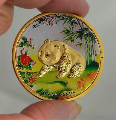 Chinese  Coin  Giant Panda  (N4)