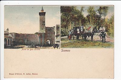 Damascus Damas Porte de Bab Charki Undivided Postcard