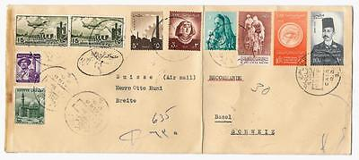 Egypt Very Nice Cover Multistamped 1958 Look Picture