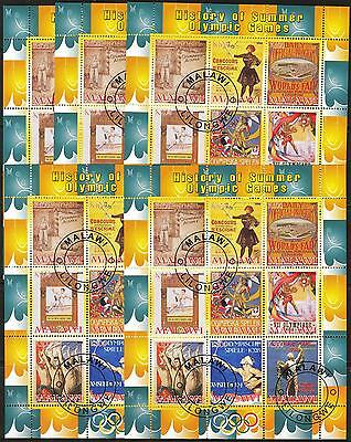 {U125} 2008 History of Olympic Games ( 2 ) x 5 sh Used Privat !