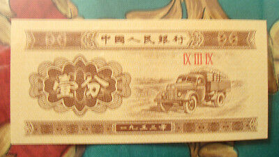 China 1953 1 Fen P 860b Gem UNC IX III IX