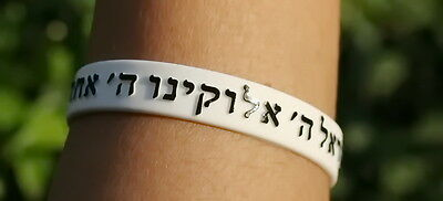 Lot 5 White Shema Israel Bracelet Shma Hear Yisrael Torah Bible Jewish Prayer