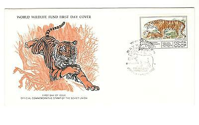Russia Fdc 1977 Cat Stamps Wild Cats Wwf Siberian Tiger Unaddressed Russia Stamp