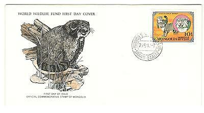 Mongolia Fdc 1979 Cat Stamps Wild Cats Wwf The Pallas' Cat Mongolia Stamps