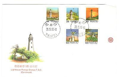 Republic Of China Fdc 1991 Lighthouses Unaddressed China Stamps