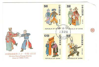 Republic Of China Fdc 1992 Chinese Opera China Stamps Complete Set
