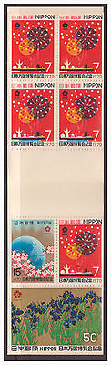 Japan, Mint Booklet, Expo'70.