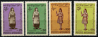 Afghanistan 1962 Womens Day MNH Set #D43722