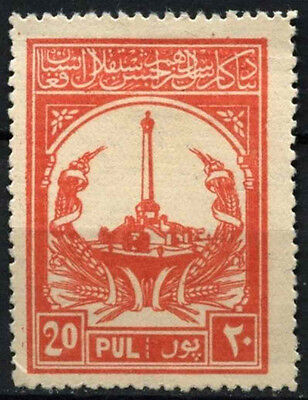 Afghanistan 1931 SG#214 Independence Day MH #D43656