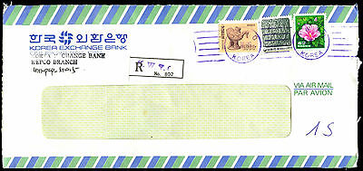 South Korea 1995 Registered Commercial Cover #C39316