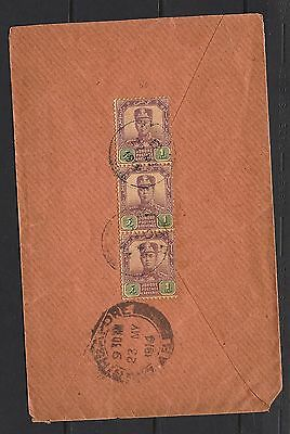 1914 Malaya (Jahore) Cover To Singapore