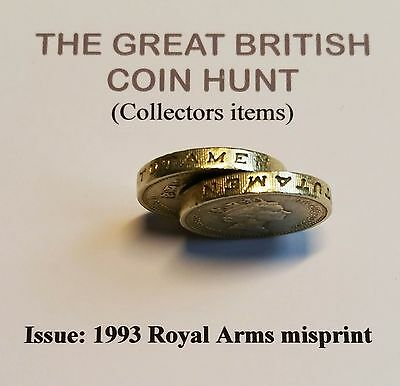 Rare one pound coin 1993 Royal Arms misprint collectors item