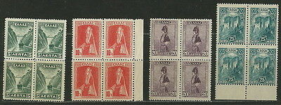 Greece Greek 1927 '' Landscapes,costumes,ships '' Four Blocks Mnh (Εδ 46)