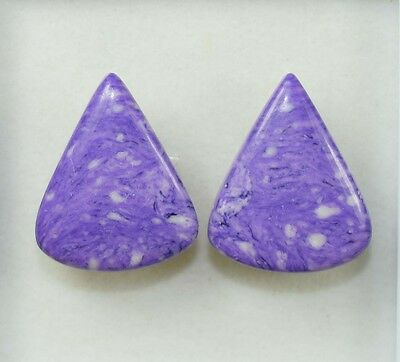 Pair Of 20.05 Cts. Amazing Purple Charoite Treated Pear Cab Loose Gemstones