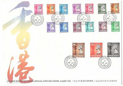 Hong Kong Fdc 1992 New Definitive Stamps Unaddressed Hong Kong Stamps