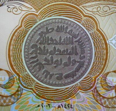 IRAQ 2003 MONEY 1000 Dinar POST GULF WAR NEW CURRENCY AUTHENTIC MINT