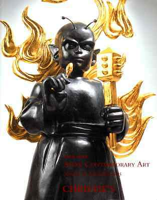 Christie's Asian Contemporary Art Collection Hong Kong Huge Catalog