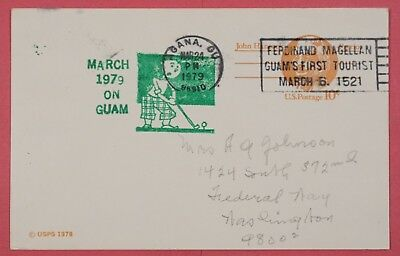 1979 # Ux74 Postal Card Used In Guam Special Golf Cancel To Usa