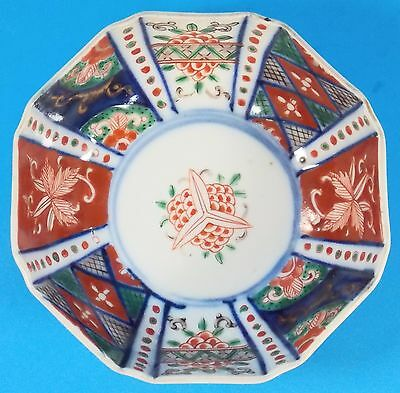 Antique Small Imari Bowl Lovely Paint Decoration 5""